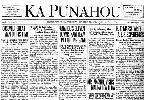 Front page of the first edition of Ka Punahou, October 1919